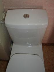 wc moderne